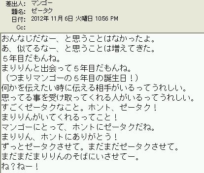 2012y11m21d_120810061.jpg